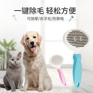 Aseo para mascotas, perros y gatos herramientas para peinar cepillo para perros y gatos peine de autolimpieza para mascotas peine automático para la eliminación del pelo de perros y gatos peine para el pelo de gatos