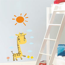 Giraffe Giraffe Sun Wall Stickers Decals For Kids Rooms Baby Nursery Bedroom Home Decor Children Animal Poster Mural Wallpaper(China)