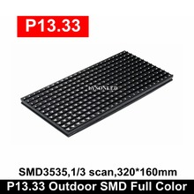Ücretsiz kargo P13.33 açık SMD tam renkli LED modülü 24x12 nokta pencere reklam kapalı kaydırma tabela