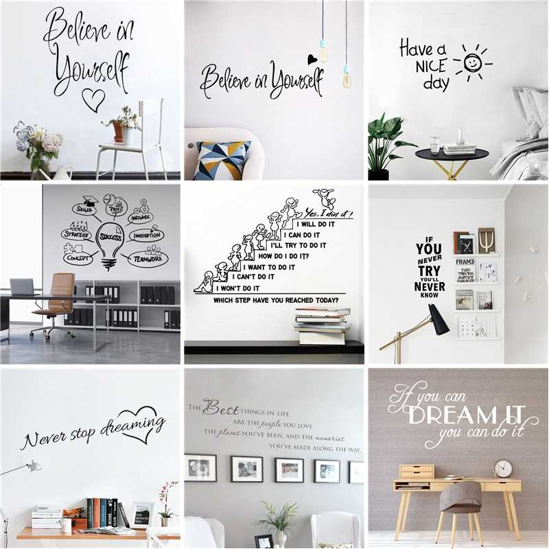 Motivation grand bureau Phrase autocollant mural décalcomanies pour chambre décor texte décalcomanies autocollants pour bureau citation papier peint affiche