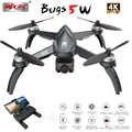 Новый бесщеточный Радиоуправляемый Дрон MJX Bugs 5W B5W gps с 5G 4K Wifi FPV HD, автоматический Квадрокоптер с камерой регулировки VS H117S RC вертолет