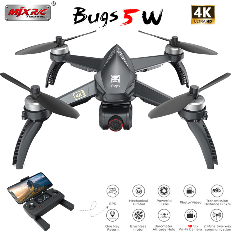 New MJX Bugs 5W B5W GPS <font><b>Brushless</b></font> RC <font><b>Drone</b></font> with 5G 4K Wifi <font><b>FPV</b></font> HD Automatic adjustment Camera Quadcopter VS H117S RC Helicopter image