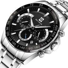 Мужские кварцевые часы с хронографом в стиле милитари