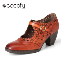 Shoes SOCOFY Pumps Buckle-Strap Flowers Chunky-Heel Style Elegant Mujer Hollow-Out Casual
