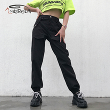 Imily Bela Casual Cargo Pants Women High Waist Loose Pocket Full Length Black Trousers Autumn Winter Femme Empire Streetwear