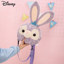 Disney star Dailu bag cartoon plush messenger bag cute pet cute plush backpack girl heart shoulder bag girl gift doll