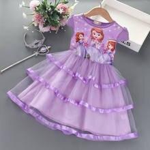 Vestido de verano de princesa de nieve helada para niña, vestido de dibujos animados de Sofía, vestido de malla para niña de 3 a 8 años