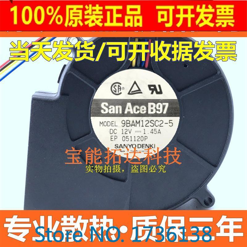 Freeshipping Original 9bam12lsd2-2 <font><b>12V</b></font> 1.45a <font><b>9733</b></font> server <font><b>blower</b></font> cooling <font><b>fan</b></font> image