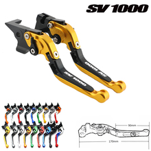цена на For SUZUKI SV1000 / S new CNC adjustable extendable motorcycle brake clutch lever 2003 2004 2005 2006 2007