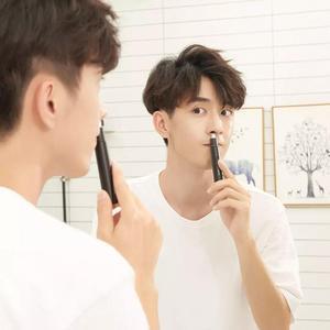 Image 3 - Youpin showsee C1 BK nariz elétrico portátil aparador de pêlos removível lavável duplo afiado 360 ° cabeça de corte rotativo