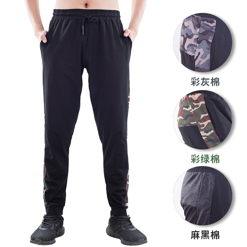 2020 Casual Skinny Pants Mens Joggers Sweatpants Fitness Workout Track Pants New Autumn Male Fashion Trousers