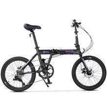Bicicleta dobrável dahon bicicleta fka092 kone 20 Polegada liga de alumínio quadro freio a disco 9-velocidade super leve transportando cidade commuter cycing