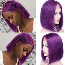HANNE Hair Purple Color Lace Front Middle Part Bob Human Hair Wigs