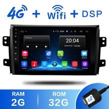2G+ 32 2 din Android 8,1 4G чистая Автомобильная радио мультимедиа видео плеер для Suzuki SX4 2006 2007 2008 2009 2010 2011 2012 WiFi BT DSP