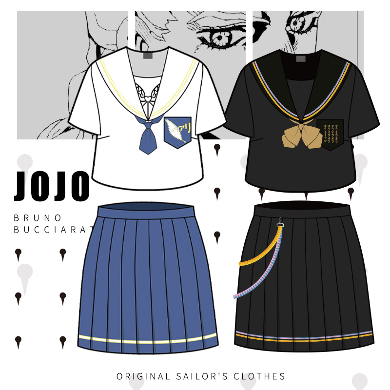 JoJo's Bizarre Adventure Cosplay Costume Kujo Jotaro Bruno Bucciarati Uniforms Dresses JK Sailor Suits JOJO Outfits Custom Made