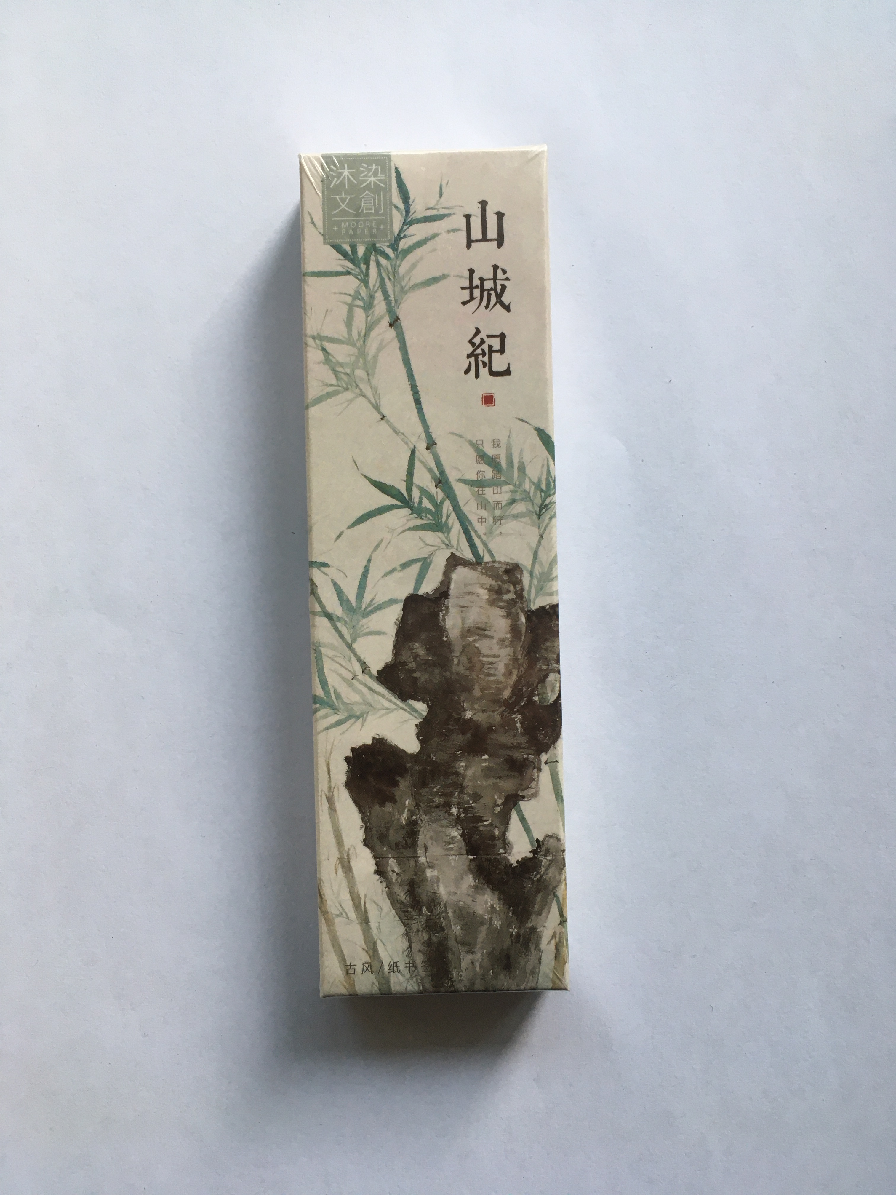 Mountain City Paper Bookmark(1pack=30pieces)