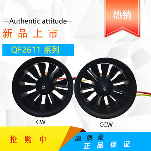 Image 4 - QX MOTOR DIY EDF Ducted Airplane Fan 30mm /50mm/ 55mm / 64mm / 70mm / 90mm with Brushless Motor