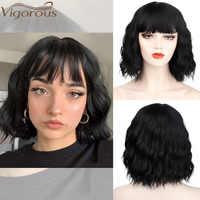Peluca de cabello ondulado corto vigoroso con flequillo, pelucas sintéticas para mujeres, cabello Natural marrón negro mezclado, pelucas de Bob, fibra resistente al calor