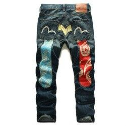 2019 Evisu Neue Casual männer Atmungsaktiv Hohe Qualität Jeans Tasche männer Flut Marke Stickerei Gerade Drucken männer hosen
