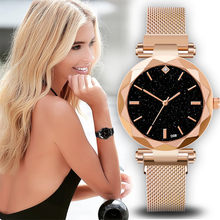 Quartz Watch Women Watches Magnetic Starry Sky Clock Diamond Mesh Stainless Steel Bracelet Casual Wrist ladies Watch(China)