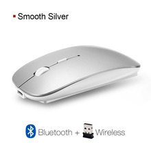 Rechargeable Mouse Wireless Mouse 1200DPI Optical Silence Bluetooth Mouse Computer USB Mause Ergonomic Mice For PC Laptop
