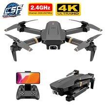 Drone RC avec caméra professionnelle grand Angle HD 4k, WIFI, vidéo en direct, FPV, 4k/2020 P, avec jouets, quadricoptère, nouveauté 1080