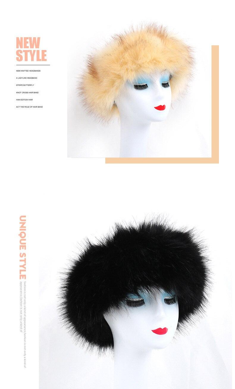 Женская Меховая повязка на голову swonco зимняя теплая Модная