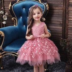 Bonito crianças vestidos de festa bola 1 a 7 anos crianças princesa formal aniversário pageant vestido da menina flor da criança vestido