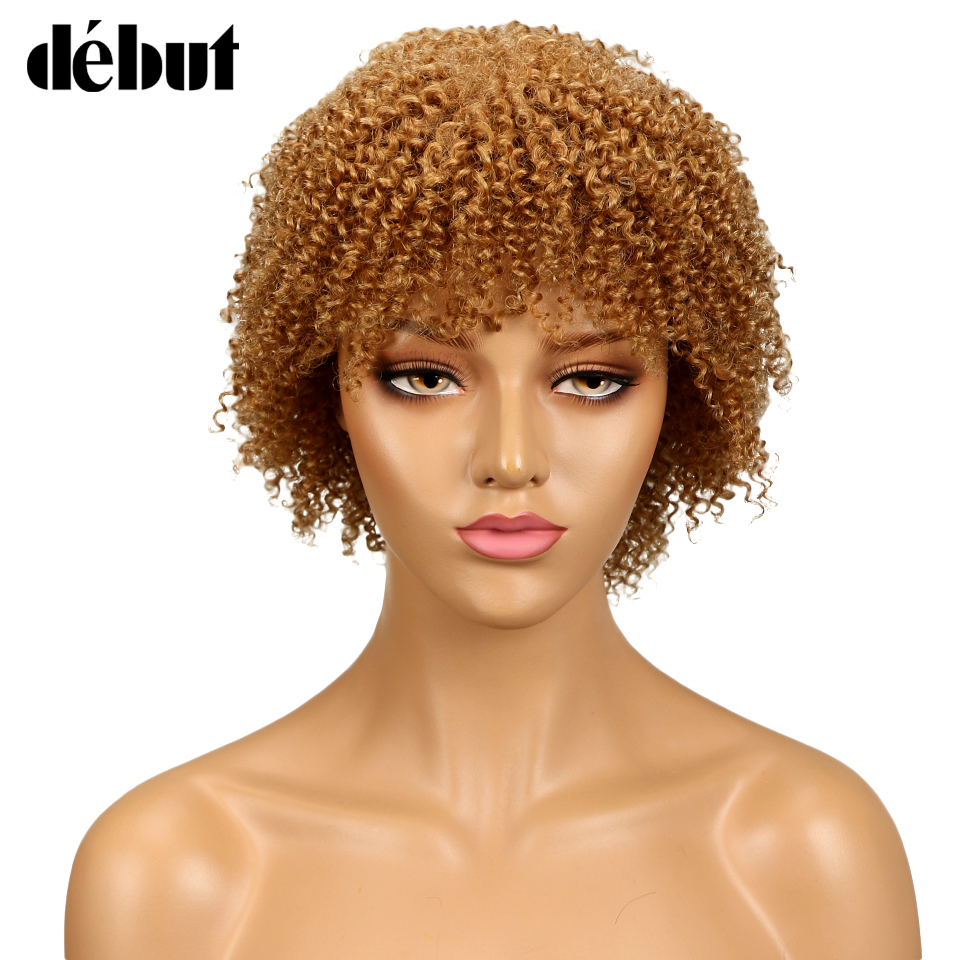 Debut #27 Brown Color Afro Kinky Curly Short Human Hair Wigs Remy Brazilian Kinky Curly Short Wigs For Black Women Free Shipping
