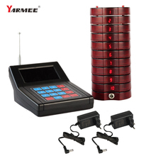 Yarmee Top Wirelss Pager System 999 Channel wireless Calling System with 10 Coaster Pagers for Waiter pagers