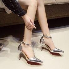 Босоножки женские на высоком каблуке модные пикантные туфли