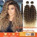 Афро кудрявые вьющиеся волосы волнистые синтетические волосы Термостойкие Глубокие волнистые волосы пучки для наращивания коричневый 2 шт...