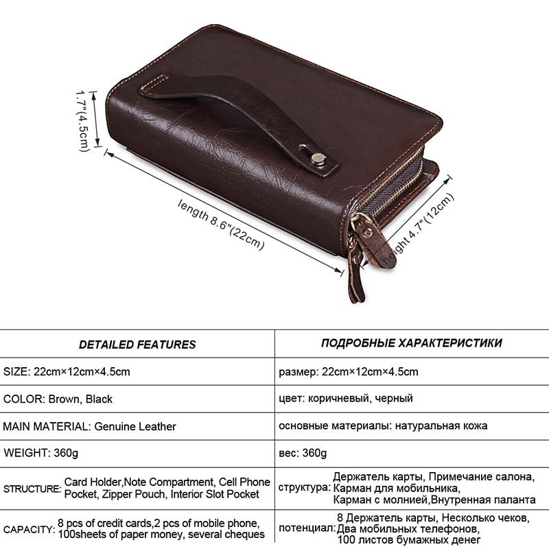 Banlosen Brand Men Wallets Double Zipper Vintage Genuine Leather Clutch Wallets Male Purses Large Capacity Men's Wallet Men Men's Bags Men's Wallets cb5feb1b7314637725a2e7: Coffee