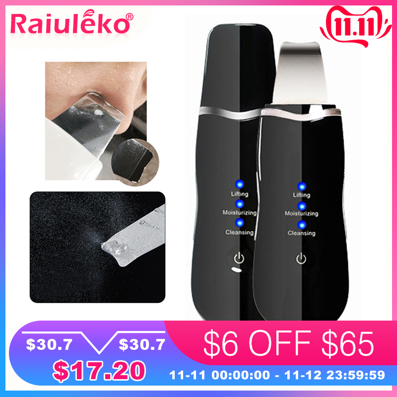 Ultrasonic Deep Face Cleaning Machine Skin Scrubber Remove Dirt Blackhead Reduce Spots And Wrinkles Facial Whitening Lifting