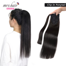 MRSHAIR Clip In Hair Extensions Straight Ponytail Machine Made Remy Human Hair Black Brown Natural Ponytail Hairpieces(China)