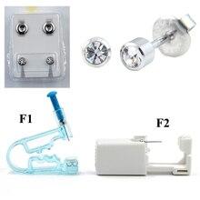 1 шт. одноразовый стерильный ушной прибор для пирсинга Горячая здоровая безопасность Asepsis одноразовый блок уха шпильки для пирсинга пистолет инструмент для пирсинга