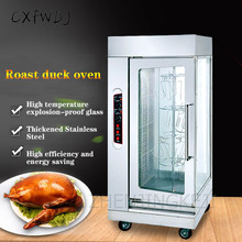 BS-206 7000W Commercial Vertical Electric Rotating Automatic Roast Chicken Oven Barbecue Machine 220V