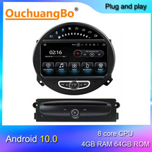 Ouchuangbo 라디오 CD DVD 플레이어 7 인치 미니 해치백 국가 클럽 맨 paceman R56 R57 R60 R61 지원 안드로이드 10 gps