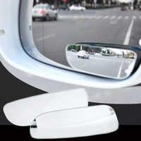 Espejo retrovisor de gran angular para coche, cristal de marcha atrás convexo, fina transparente, para estacionamiento, para SUV, 2 uds.