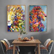 Cor leão quadros abstratos impressão em tela posters e impressões da arte da parede animais africanos decoração do quarto