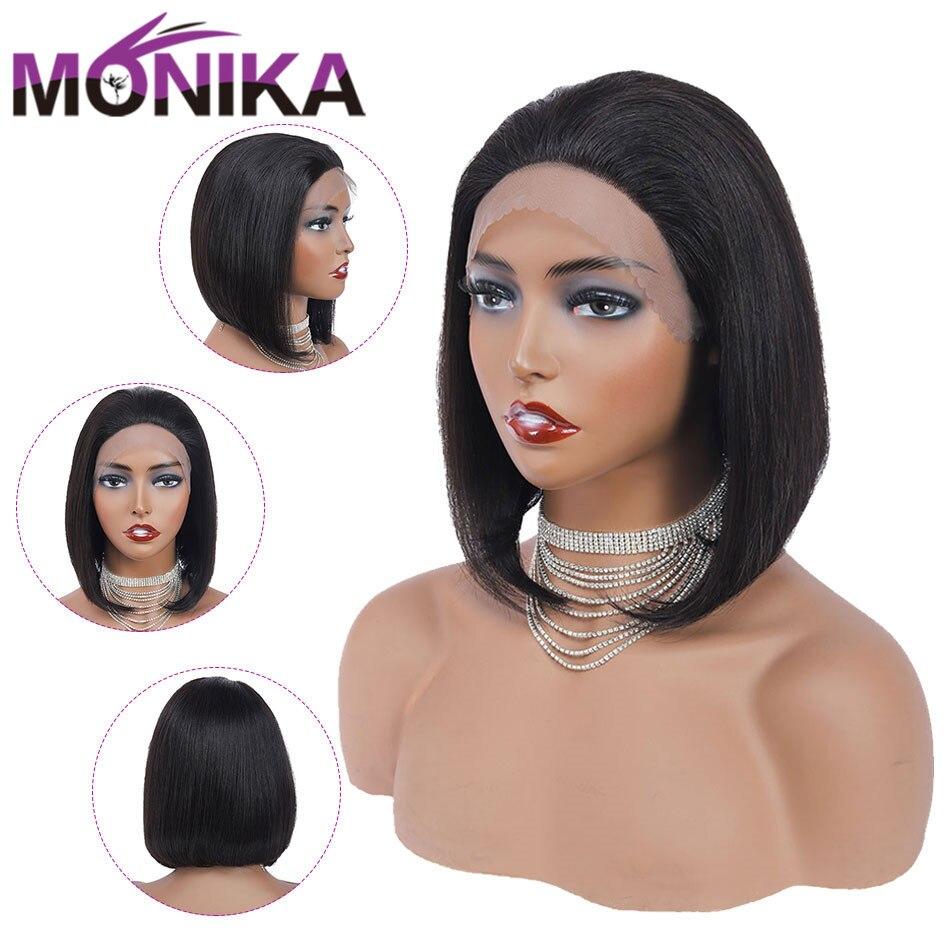 Monika Bob Wig 12-14inch Straight Lace Front Wig Short Human Hair Wigs Brazilian Remy Hair 150% Cheap Women's Wigs Free Shipping