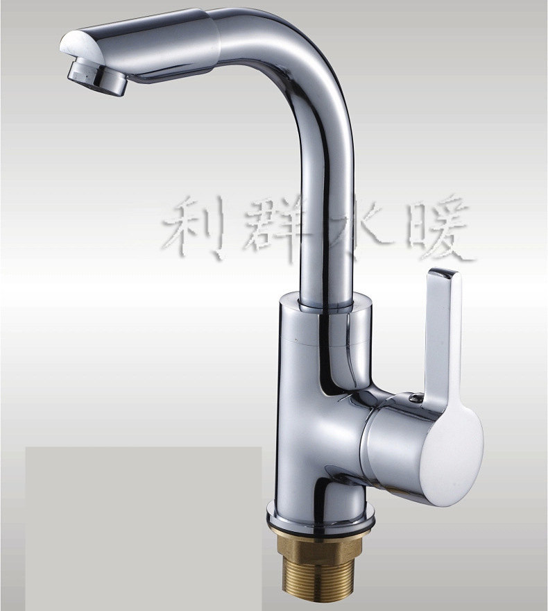 Sanitary Ware Wholesale Copper Washbowl Kitchen Faucet Rotatable Single Bore Hot And Cold Mixing Water Counter Basin Tap