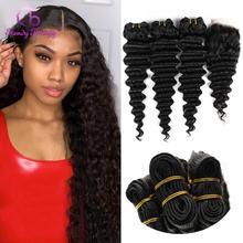 Бразильские волнистые волосы с застежкой 4x4 дюйма, 3 пряди человеческих волос с застежкой, средние/три/свободные части, не Реми, модная красо...