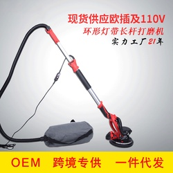 Electric Dust-Free Wall Sander Self-Vacuuming Multi-functional with LED Light Long Brush Holder mo qiang ji Shapi Sanding Machin
