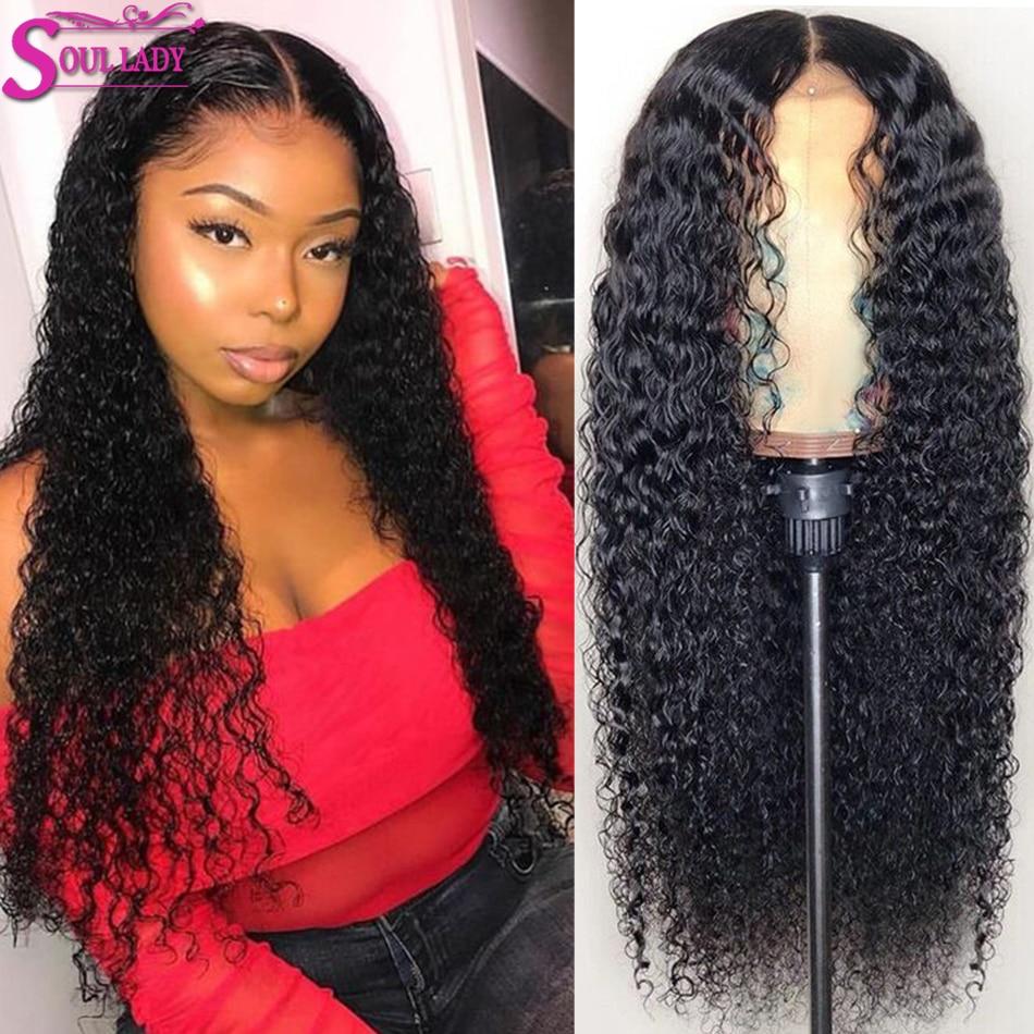 Soul Lady HD прозрачный кружевной фронтальный длинный вьющийся парик, человеческие волосы парики для чернокожих женщин, малайзийский кудрявый п...