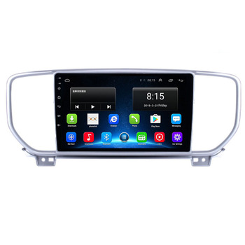 2020 2G+32G Android 10.0 DSP Car Radio Multimedia Player GPS Navigator For KIA Sportage 4 2016 2017 2018 Audio 2Din dvd image