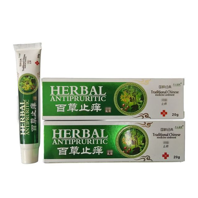 20g Natural Herbal Antibacterial Bacteriostatic Ointment Antifungal Dermatitis Psoriasis Eczema Itch Skin Disease Cream 3