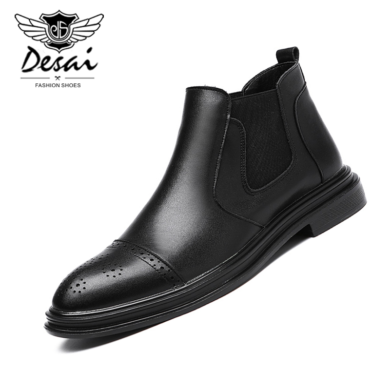 British Fashion Carved Brock Pointed Leather Boots Men Business Dress Shoes Martin Boots Loafer Shoes Men's Short Chelsea Boots