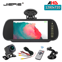 Rearview-Mirror-Monitor Ahd-Reverse/Rear-View-Camera-Kit JIEPIE Car-7inch 720P And