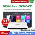 Leadcool IPTV France Arabic Box Android 8.1 QHDTV 1 Year Code IPTV Spain France Arabic Tunisia Netherlands Belgium IPTV Top Box